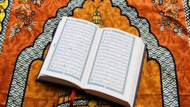 صورة أمين الفتوى يوضح حكم قراءة القرآن من المصحف بدون وضوء