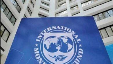صورة صندوق النقد يرفع توقعاته لنمو الاقتصاد العالمي إلى 4.9% في 2022