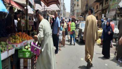 صورة تعرف على أسعار الخضر والفاكهة في سوق العبور اليوم الاثنين