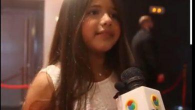 """صورة بالفيديو  طفلة """"العارف"""": """"أحمد عز كان بيضحكني وبيهزر معايا"""""""