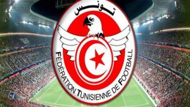 صورة تونس تسمح بحضور جماهيري مشروط  للمباريات مع تقلص وباء كورونا