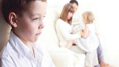 صورة ما هي أسباب ونتائج التمييز بين الأبناء؟