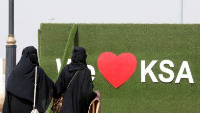 صورة لأول مرة.. سعوديات يشاركن في تأمين الحجاج والمعتمرين بمكة والمدينة