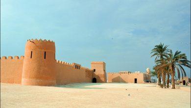 صورة الطقس اليوم في مملكة البحرين