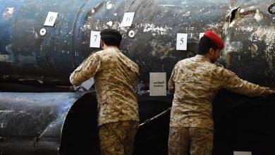 صورة الإمارات تدين محاولة الحوثيين استهداف سفينة تجارية  سعودية