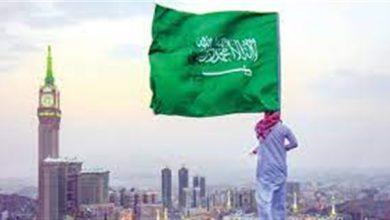 صورة السعودية تفوز بعضويتي مجلسي الإدارة والاستثمار في اتحاد البريد العالمى