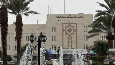 صورة نجاح عملية ترميم وجه مقيم بمستشفى الملك عبدالله في بيشة  أخبار السعودية