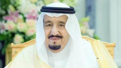 صورة خادم الحرمين الشريفين يهنئ رئيسة سنغافورة بذكرى اليوم الوطني  أخبار السعودية