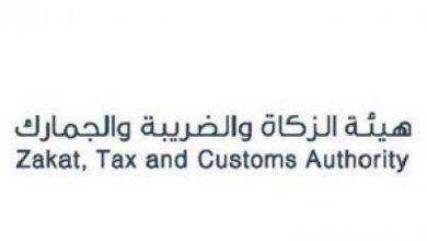 صورة ضبط أكثر من ٦٠٠ مخالفة في الأسواق ومكافآت المبلغين تصل إلى مليون ريال  أخبار السعودية