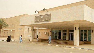 صورة صبيا: نجاح أول عملية استئصال للكلية بالمنظار الجراحي  أخبار السعودية