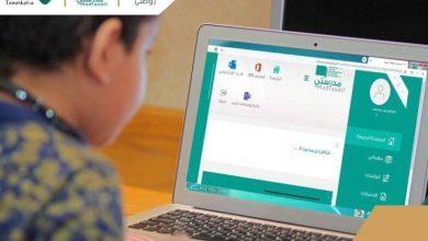 صورة «التعليم»: «توكلنا» يتيح للمستجدين معرفة كلمة المرور في «مدرستي» و«روضتي»  أخبار السعودية