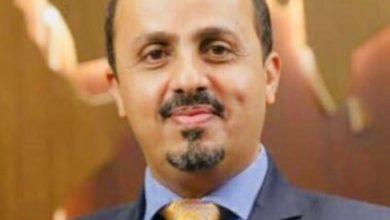 صورة النائب العام اليمني يقرر حجز أموال عبدالملك الحوثي  أخبار السعودية