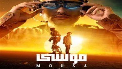 """صورة إيرادات """"موسى"""" لكريم محمود عبدالعزيز تقترب من 5 ملايين جنيه في خمسة أيام"""