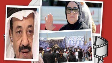 صورة النشرة الفنية| وفاة زوجة فنان وجنازة دلال عبدالعزيز وانفعال رامي رضوان