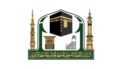 صورة «شؤون الحرمين» تبدأ تطبيق «إلزامية التحصين» لدخول مقرها الرئيسي ومرافقها