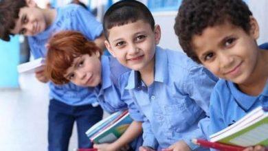 صورة الأونروا تصدر تصريحا بشأن آلية العام الدراسي الجديد وتثبيت موظفي العقود