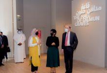 صورة وزير الخارجية الباكستاني يزور متحف البحرين الوطني