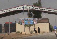 صورة الداخلية: إغلاق معبر جابر مؤقتا أمام حركة البضائع والركاب
