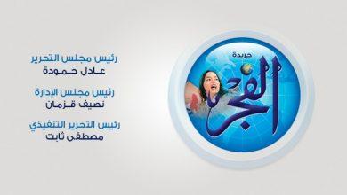 """صورة بسبب انشغال محمد ممدوح بـ""""السرب"""".. توقف فيلم """"أبو صدام"""""""