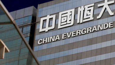 صورة الصين تهدد الاقتصاد العالمي بأزمة ماليةجديدة