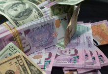 صورة سعر الدولار في سوريا السوق السوداء اليوم السبت 25-9-2021.. سعر صرف الدولار مقابل الليرة السورية .