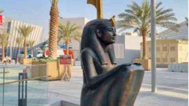 صورة البيان تنفرد بالمشاهد الأولى للجناح المصري المشارك في إكسبو 2020 دبي