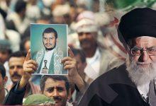 """صورة مقترح سعودي يقايض """"الحوثي"""" بـ""""بشار"""".. إيران تقول إن مباحثاتها مع السعودية حققت """"تقدماً جاداً"""""""