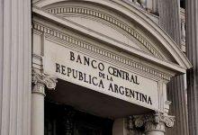"""صورة الأرجنتين تعيد إحياء """"قواعد اللعب"""" للتخفيف من أزمة السيولة"""