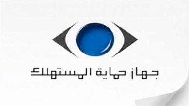 صورة إستدعاء سيارات هيواندي توسان فى مصر من موديلات 2015 إلى 2020