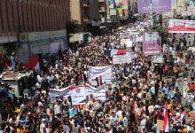 صورة الآلاف يحتشدون في تعز إحياء لذكرى ثورة 26 سبتمبر الـ59
