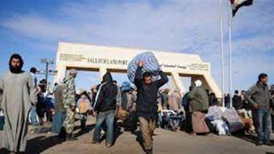 صورة الاتحاد العربي للتنمية يوضح قرارات تأمين العمالة المصرية بليبيا (فيديو)