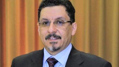 """صورة الحكومة """"الشرعية"""" تطلب من المجتمع الدولي تقديم وديعة مالية للبنك المركزي لمنع انهيار الاقتصاد اليمني"""