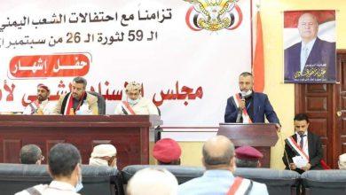 صورة إعلان تشكيل مجلس الاسناد الشعبي لتحرير أمانة العاصمة وتعزيزا للمعركة وانهاء الانقلاب
