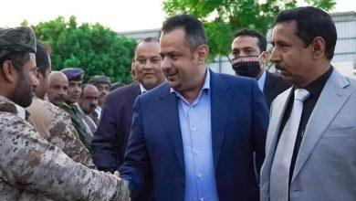 """صورة الحكومة اليمنية تعود إلى شبوة و""""معين"""" يتعهد باستعادة ما سيطر عليه الحوثيين خلال الأيام الماضية"""