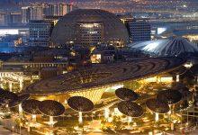 صورة «جمارك دبي» تخلّص 12.6 ألف طن بضائع لـ «إكسبو» بـ 948 مليون درهم