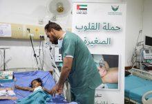 صورة الشارقة الخيرية تحتفي بإجراء 1200 عملية قلب للأطفال