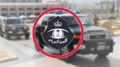 صورة «الأمن العام» يضبط 10 مخالفين لنظام البيئة بحوزتهم كمية من الحطب المحلي  أخبار السعودية