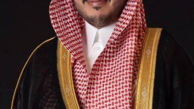 صورة أمير الجوف يعزّي بوفاة رئيس مركز زلوم  أخبار السعودية