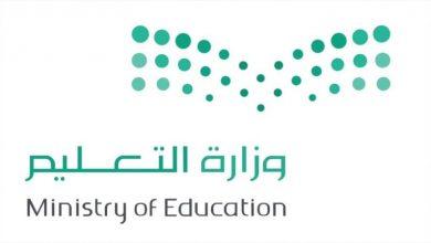 صورة «التعليم»: 3.5 مليون طالب وطالبة يؤدون اختبارات تعزيز المهارات  أخبار السعودية