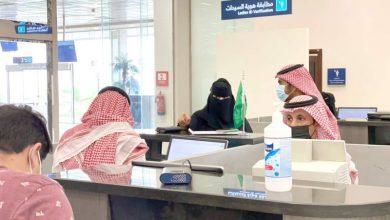 صورة «الجوازات» لـ«عكاظ»: لا تحويل للخروج والعودة إلى «نهائي» والمستفيد بالخارج  أخبار السعودية
