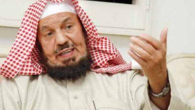 صورة المنيع لـ«عكاظ»: التلاعب في استخدام «توكلنا» معصية وخيانة للوطن  أخبار السعودية