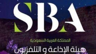 صورة بالألوان لأول مرة.. SBA: فيلم وثائقي لرحلة المؤسس إلى مصر  أخبار السعودية