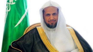 صورة النائب العام: في اليوم الوطني نستلهم تضحيات العظماء الخالدة ومآثرهم الماجدة  أخبار السعودية