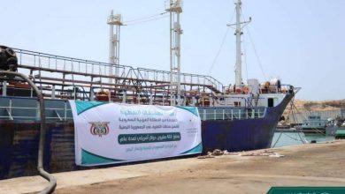 صورة الدفعة السعودية الرابعة من منحة المشتقات النفطية تصل إلى عدن  أخبار السعودية