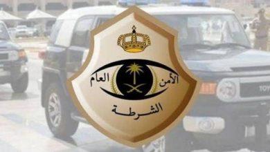 صورة شرطة الباحة: ضبط 7 مواطنين أثناء مشاجرة في أحد الأماكن العامة  أخبار السعودية