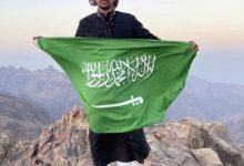 صورة العالم يحتفل مع السعودية  أخبار السعودية