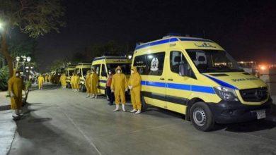 صورة مصر: لقاح كورونا.. موسميا  أخبار السعودية