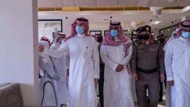 صورة الهيئة الملكية لمحافظة العلا تُدشّن «مركز الخدمات الشامل»  أخبار السعودية