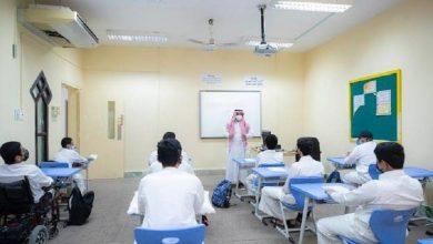 صورة «التعليم»: 46 مركزاً و70 روضة لدمج الطلاب والطالبات ذوي الإعاقة في التعليم والمجتمع  أخبار السعودية