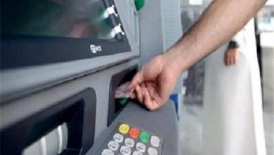 صورة وزير المالية يوضح حقيقة فرض رسوم على السحب من ماكينات الصراف الآلي